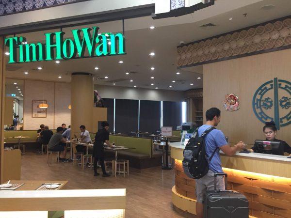 Tim Ho Wan, no Terminal 21, em Bangkok